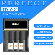 2019 Newest 18650 Battery Charger Black Intelligent Charge Q