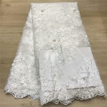 2019 white Latest Nigerian Laces Fabrics With beads High Quality Tulle African Laces Fabric Wedding French Tulle Lace Fabric