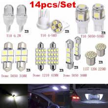 Новинка 14 шт/лот комплект светодиодных ламп для внутреннего