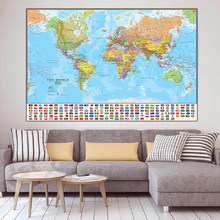 150x100cm la carte politique du monde pliable Non-odeur carte du monde toile peinture avec drapeaux pour Culture voyage peinture affiche