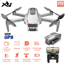 XKJ GPS Drone With Professional 6K Dual Camera Brushless Motor Foldable Quadcopter Long Battery Life RC Dron For Gift