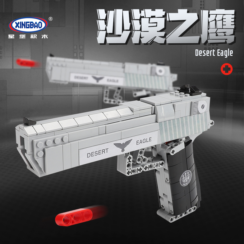 Desert Eagle Pistol Handgun Uzi submachine gun military ww2 Model Building Blocks Toys For Boys Lepined Technic city police SWAT image