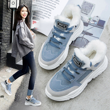 2019 Shoes Winter Warm Platform Woman Snow Boots Plush Female Casual