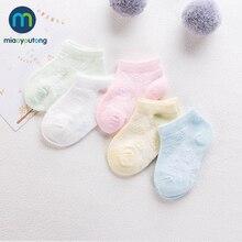 5 Pair/Lot 10pcs Comfortable Breathable Mesh Cotton Soft Pink Blue Boy Newborn Socks Girl Baby Socks Meia Infantil Miaoyoutong