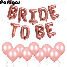 18ピース/セット16インチローズゴールド花嫁は手紙バルーンブライダルシャワーの装飾背景花嫁バナーのため装飾