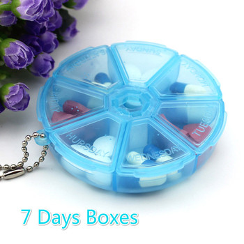7 Days Pill Box Weekly Round Pill Box Medicine Drug Tablet Dispenser Organizer Storage Case Travel Pill Case Splitter Container image