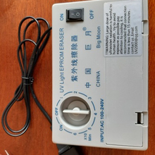 Eraser-Light Timer Semiconductor for 00--240v Wafer Cn-Plug Ultraviolet High-Speed