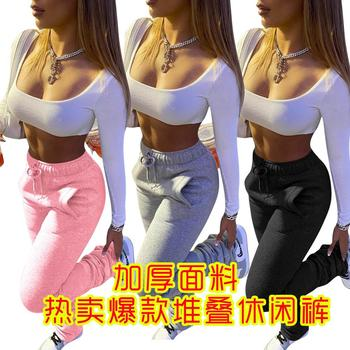 Tank Top And Stacked Pants 2 Piece Set Women Casual Sportswear Sleeveless Tracksuits Fashion Workout Grey Matching Sets image