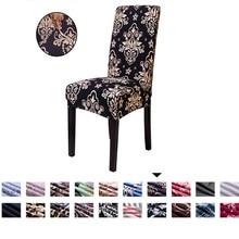 2Pcs Pandex Stretch Stoel Cover Afdrukken Elastische Seat Chaircovers Verwijderbare Slip Covers Restaurant Kerst Banket Decoratie