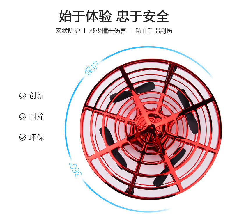 Genuine Product Quadcopter CHILDREN'S Toy UFO Mini Unmanned Aerial Vehicle Infrared Sensing UFO