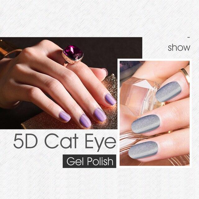 Elite99 10ml 5D Cat Eye UV Nail Gel Polish Magnetic Cat's Eye Nail Art Gel Lacquer Semi Permanent Primer For Nails GelVarnish 4