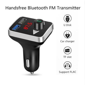 FM-трансмиттер с поддержкой USB, AUX, Bluetooth