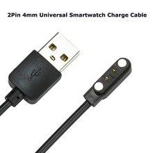 Universal 2pin 4mm forte cabo de carga magnética usb cabo de linha de carregamento corda preto cor branca para relógios inteligentes