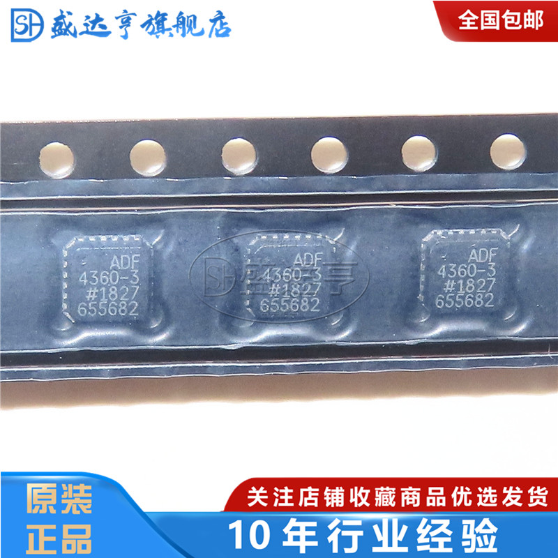 ADF4360-3BCPZ маркировка: ADF4360-3 PLL LFCSP-24 новый оригинальный в наличии