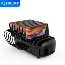 オリコ10ポートusb充電ステーションドックホルダー120ワット5V2.4A * 10 usbの充電電話タブレットpc申請ホーム公衆