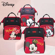 Disney torba na pieluchy dla niemowląt plecak z USB macierzyństwo dziecko w torbie na pieluchy duża pojemność mumia torby na pieluchy podróżna torba na pieluchy darmowe haczyki tanie tanio CN (pochodzenie) POLIESTER zipper MATERNITY W wieku 0-6m 7-12m 13-24m 25-36m 4-6y 7-12y 12 + y Bardzo duże Nadruki z zwierzętami