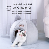 Cat Nest Semi-Enclosed Warm Kennel Autumn And Winter Plus Velvet Deep Sleep Pet Bed Hot Small Cat Nest