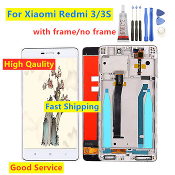 For Xiaomi Redmi 3/3S Touch Screen LCD Display Replacement Digitizer Assembly With Frame For Xiaomi Redmi 3 S display screen