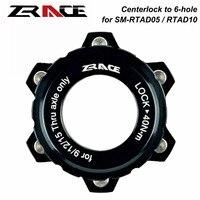 Zrace cnc bicicleta centerlock para adaptador de 6 furos  centro de conversão bloqueio 6 buraco disco de freio de bicicleta  para SM-RTAD05/SM-RTAD10