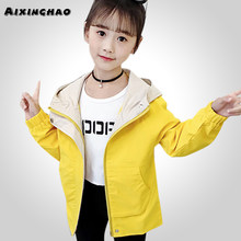 Girls Jackets Letter Print Girl Child Jacket Long Sleeve Hooded Jacket Kids Spring Autumn Casual Kids Clothes Girl 6 8 10 12 14(China)