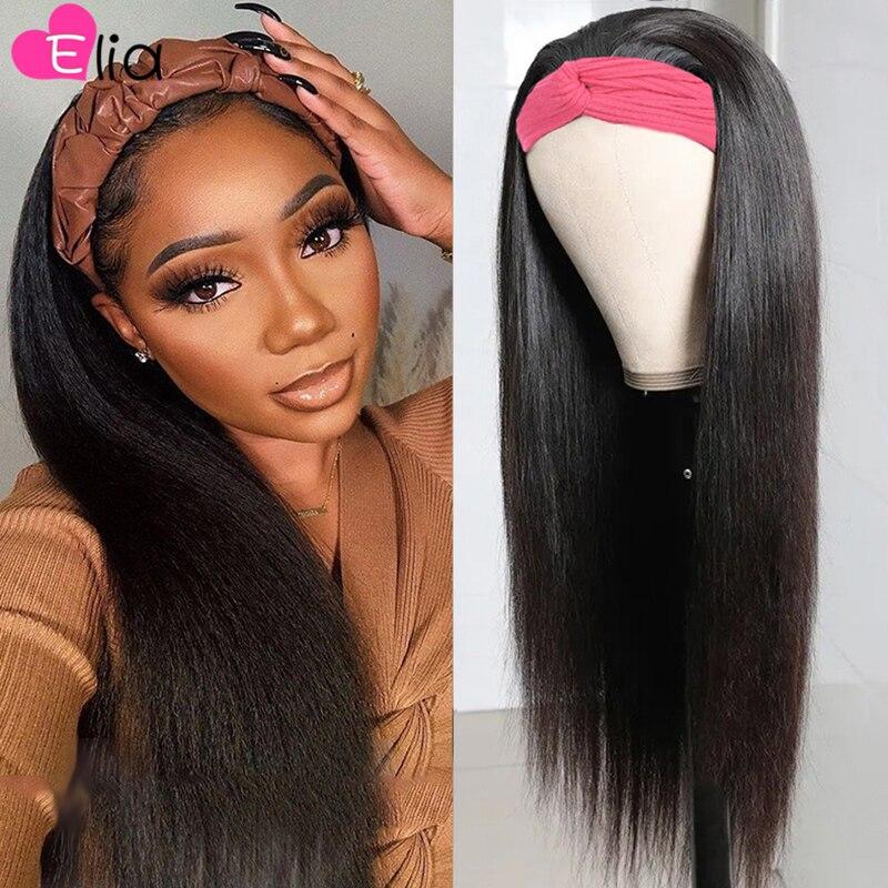 Elia парик с головной повязкой 100% человеческие волосы, бразильские мягкие прямые парики для черных женщин, без клея, 18 20 22 24 26 28 30 дюймов, парик ...