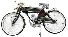 1924 craftsman 26inch Vintage electric bicycle Retro booster Power Assisted Electric Bike Bicycle Accessories