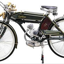 bicicleta eléctrica RETRO VINTAGE