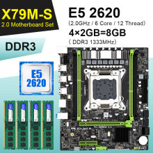 Combo X79 E5 2620 X79M-S Interface DDR3 CPU 10600 M.2 1333mhz 8GB--4X2GB Ecc Reg SSD