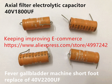 Germany import axial filter electrolytic capacitor 40V1800UF fever gallbladder machine short foot replace 40V2200UF (Inductor)