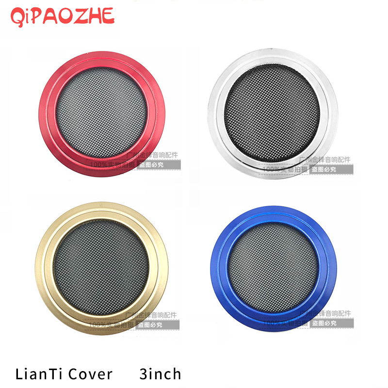 2Pcs 3Inch Silver Red Gold Blue Car Speaker Grill Mesh Enclosure Net Protective Cover Speaker DIY