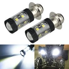 2PCS H6/P15D LED Motorcycle Headlight Bulb Motorcycle Accessories Super Bright for Yamaha YFZ450R Rhino 700 Raptor YFM660 TRX