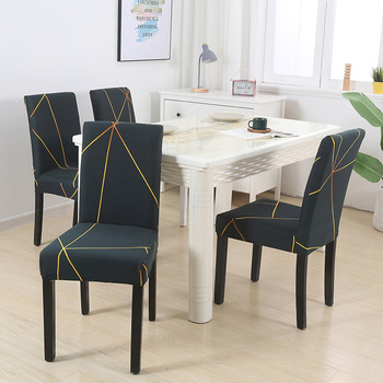 string printed stretch chair cover for dining room office banquet chair protector elastic material armchair cover