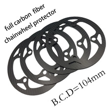 Mtb Bike Sprocket Protection Chainring Protector Crankset Guard 104BCD Carbon Chainwheel Protective Cover Bicycle Accessories nuckily water resistant neoprene bicycle chain stay protector guard black