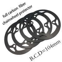 Mtb Bike Sprocket Protection Chainring Protector Crankset Guard 104BCD Carbon Chainwheel Protective Cover Bicycle Accessories
