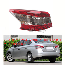 MIZIAUTO 1PCS Rear tail light For NISSAN SYLPHY PULSAR SENTRA B17 2012 2013 2014 2015 Bumper Light Brake