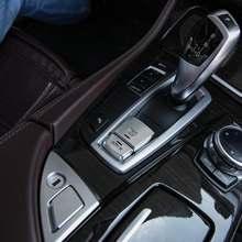 Автомобильный Электронный ручной тормоз автомобильная накладка
