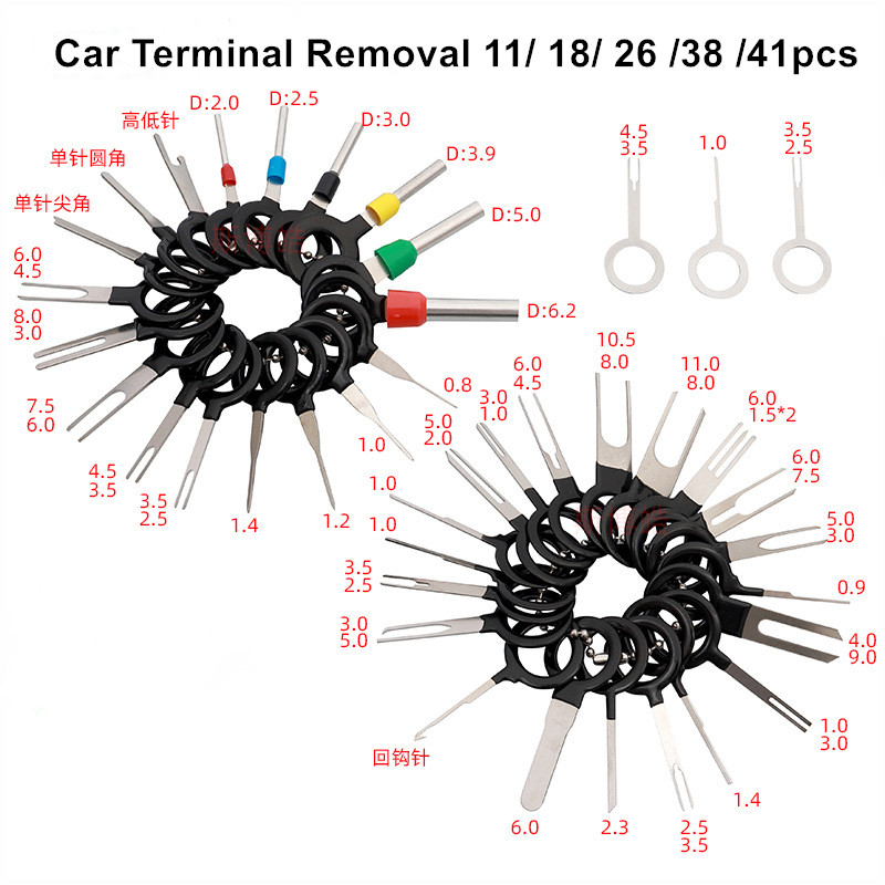 41/38pcs 18/11Pcs Automotive Plug Terminal Remove Tool Set Key Pin Car Electrical Wire Crimp Connector Extractor Kit Accessories