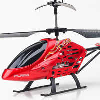 Ya Gotta 118 Flexible Drop resistant Remote Control Aircraft Helicopter Aviation Model Charging Boy CHILDREN'S Electric Toys