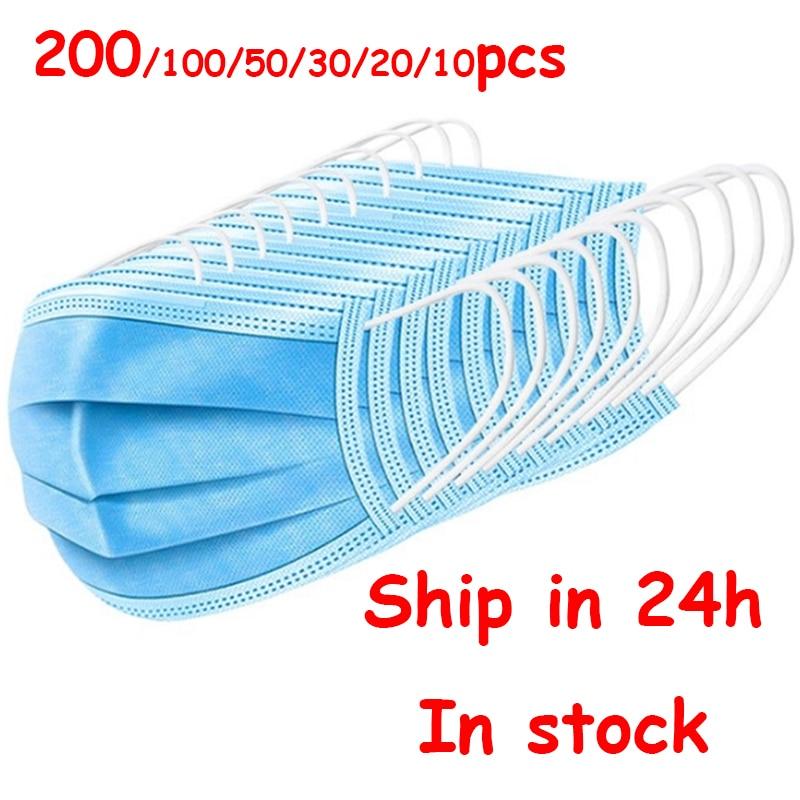 200pcs Disposable Facial Mask Cotton Mask Mouth Gas Mask Shield Fast Ship Adult