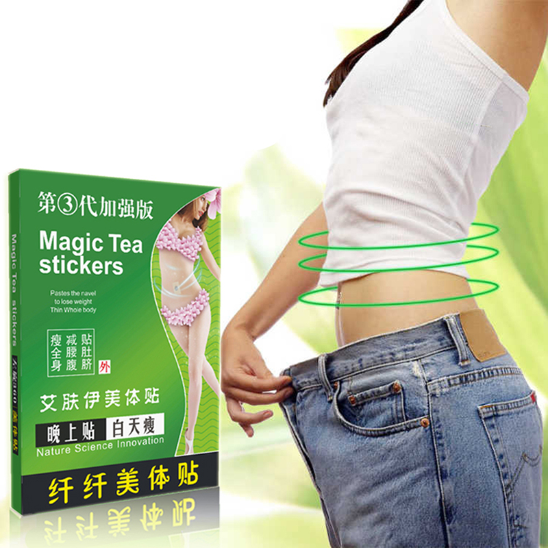 20pcs Slim Patches Detox Slimming Patch Navel Stick Burning Fat Adhesive Sheet Abdomen Belly Weight Loss Slim Patches|Slimming Product|   - AliExpress