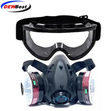 Dewbest قناع السلامة متعدد الوظائف للمواد الكيميائية أقنعة الغاز التنفس