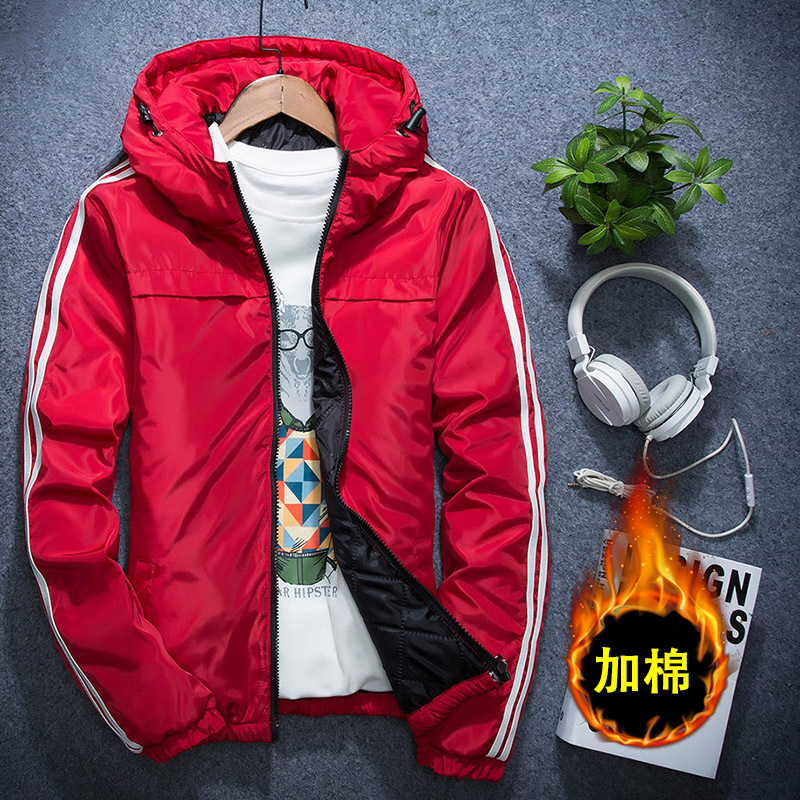 Fall And Winter Clothes Men Plus Cotton Jacket Students Korean-style Slim Fit Large Size Jacket Fashion Man Casual Coat