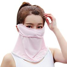 Women Scarf Face Masks Summer UV Protection Washable Bandana Drawstring Face Mask Breathable Hiking Riding Neck Mask