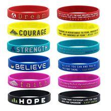 Мотивационные силиконовые резиновые браслеты вдохновляющий браслет мечта смелость