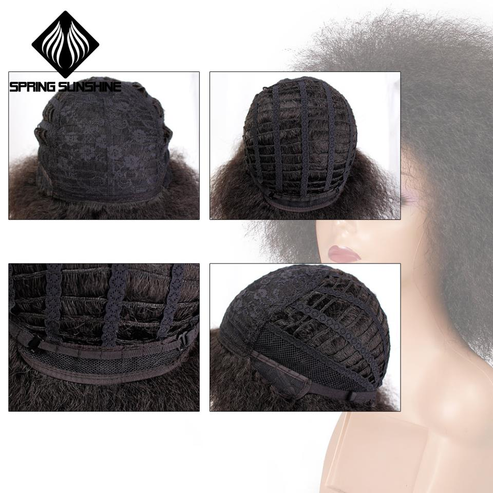 Image 4 - Spring sunshine 6 Inch Natural Black Brown Red Hair Synthetic Short Curly Afro Wig Fluffy Wigs for Women Black HairSynthetic None-Lace  Wigs   -