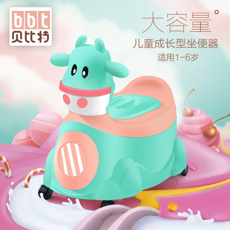 Toilet For Kids Extra-large No. Small GIRL'S And BOY'S Baby Toilet Baby CHILDREN'S Potty Urinal Urinal Toilet Seat
