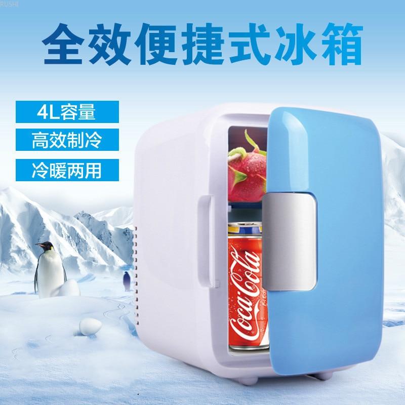 4L Car Refrigerator Car Home Dual-use  Portable Mini Fridge  Portable Fridge Camping Small Refrigerator 12v 220v