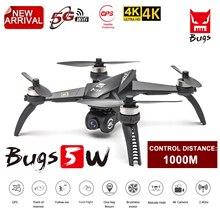 MJX B5W Drone GPS Brushless 5G 4K Camera WiFi RC Quadcopter FPV Camera HD Auto Return 20 Minute Flight Time Drone VS H117S