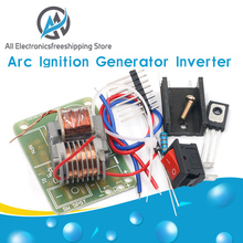 Transformer-Suite Inverter Generator Boost Arc-Ignition U-Core 15KV High-Voltage High-Frequency