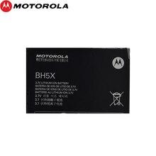 цена на Motorola 2pc NEW Original 1500mAh BH5X Battery FOR MOTOROLA Droid X  X2  XT MB810 870 811 High Quality Battery + Tracking Number